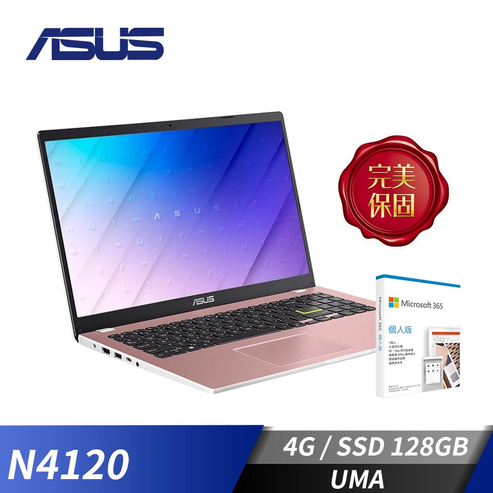 華碩ASUS Laptop E510MA 筆記型電腦-玫瑰金(N4120/4G/128G/W10H)