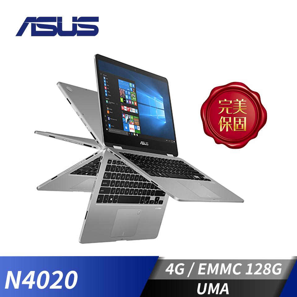 華碩ASUS Flip14 TP401MA筆記型電腦-星空灰(N4020/4G/128G/W10) TP401MA-0261AN4020