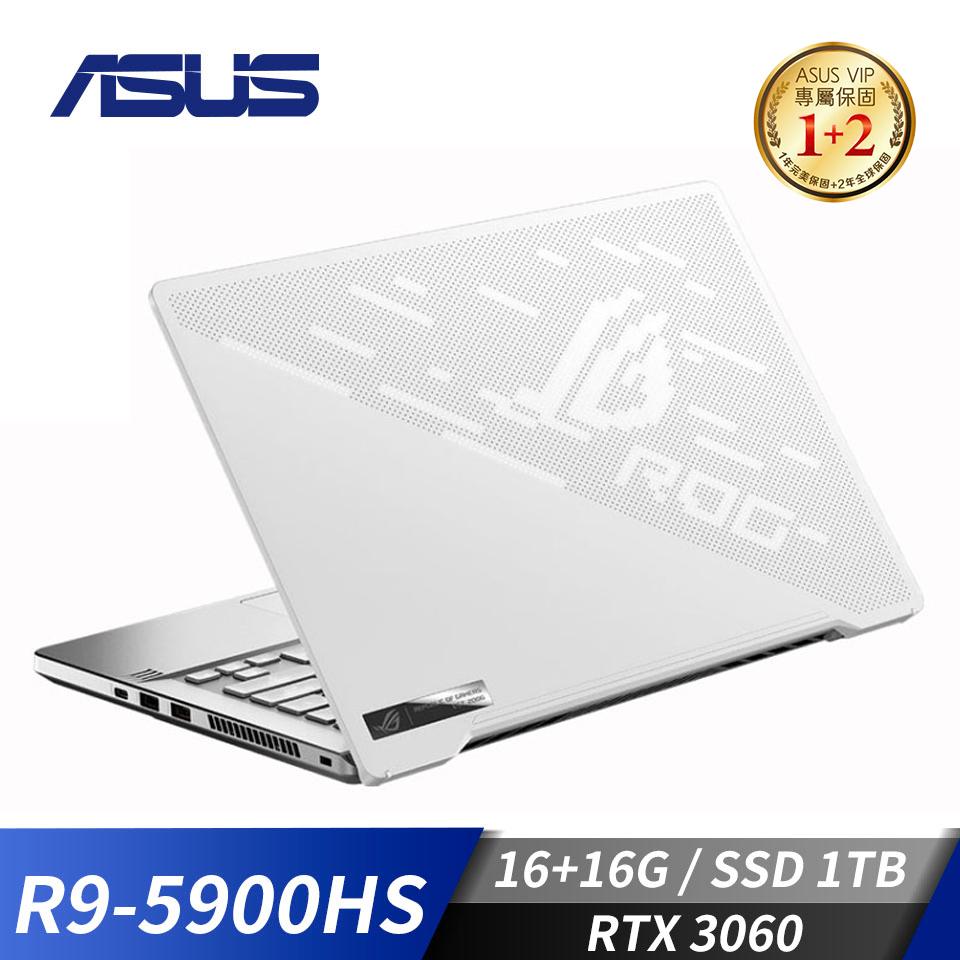 華碩ASUS ROG Zephyrus GA401QM電競筆電-月光白(R9-5900HS/16G+16G/1T/RTX3060/W10)
