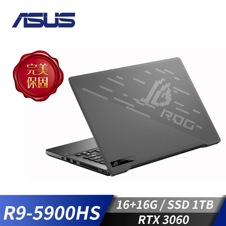 華碩ASUS ROG Zephyrus GA401QM電競筆電-日蝕灰(R9-5900HS/16G+16G/1T/RTX3060/W10)