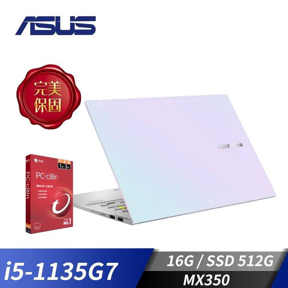 [附PC防毒]華碩ASUS Vivobook 筆記型電腦(i5-1135G7/16G/512G/MX350/W10)