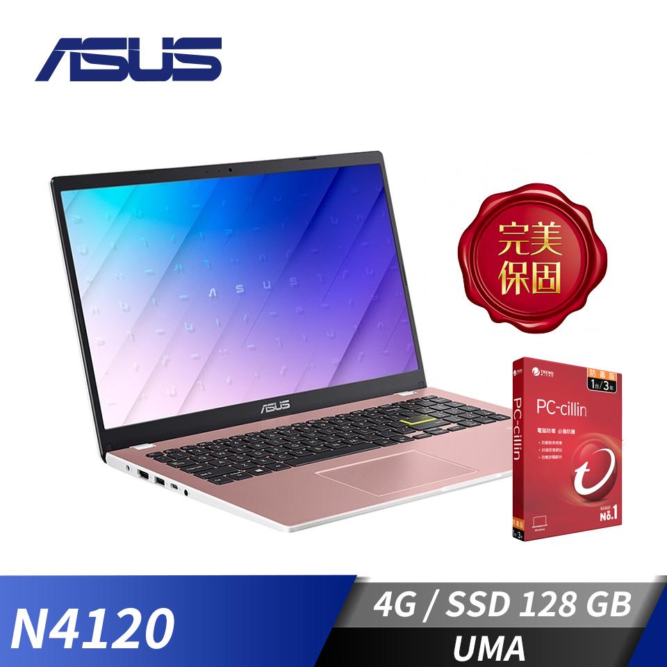 [附PC防毒]華碩ASUS Laptop 15 筆記型電腦(N4120/4G/128G/W10S) E510MA-0071PN4120
