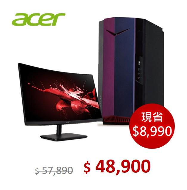 【旗艦電競組】宏碁 ACER 桌上型主機 (i7-10700F/16G/512G/RTX3060Ti/W10)+ 27型 2K 曲面液晶顯示器