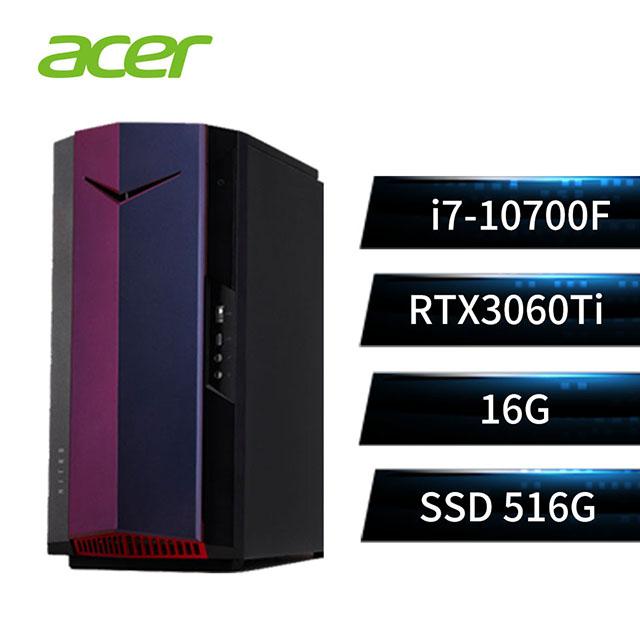宏碁 ACER 桌上型主機(i7-10700F/16G/512G/RTX3060Ti/W10)