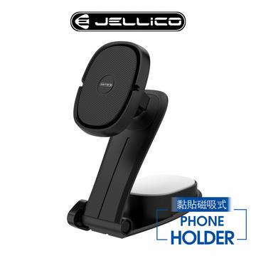 Jellico 中控台磁吸式車用手機支架