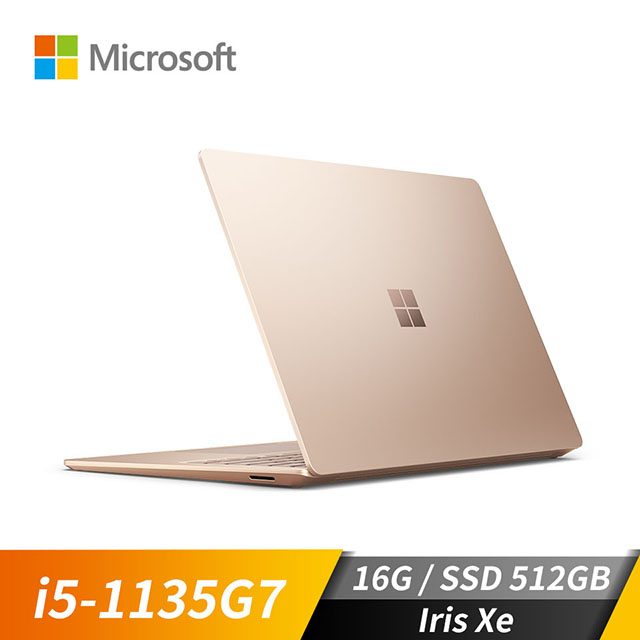微軟Microsoft Surface Laptop4 砂岩金(i5-1135G7/Iris Xe/16GB/512GB SSD/13.5吋)