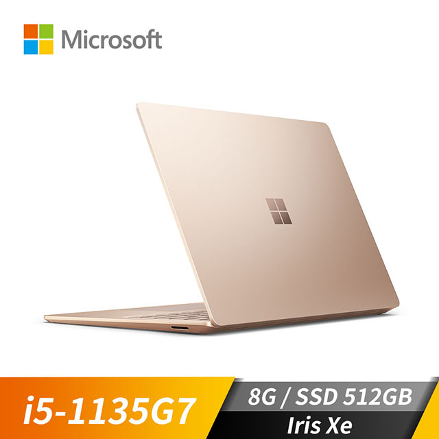 微軟Microsoft Surface Laptop4 砂岩金(i5-1135G7/Iris Xe/8GB/512GB SSD/13.5吋)