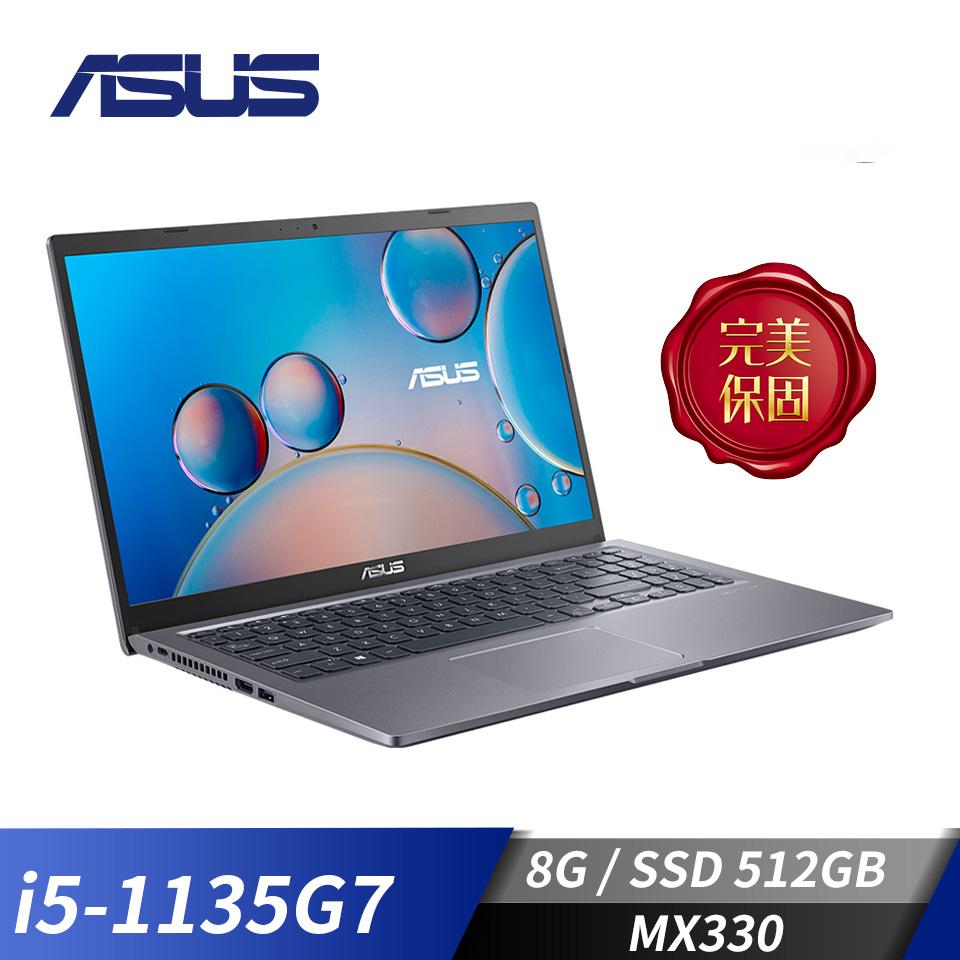 "華碩 ASUS Laptop 14 筆記型電腦 14""(i5-1135G7/8G/512G/MX330/W10)"