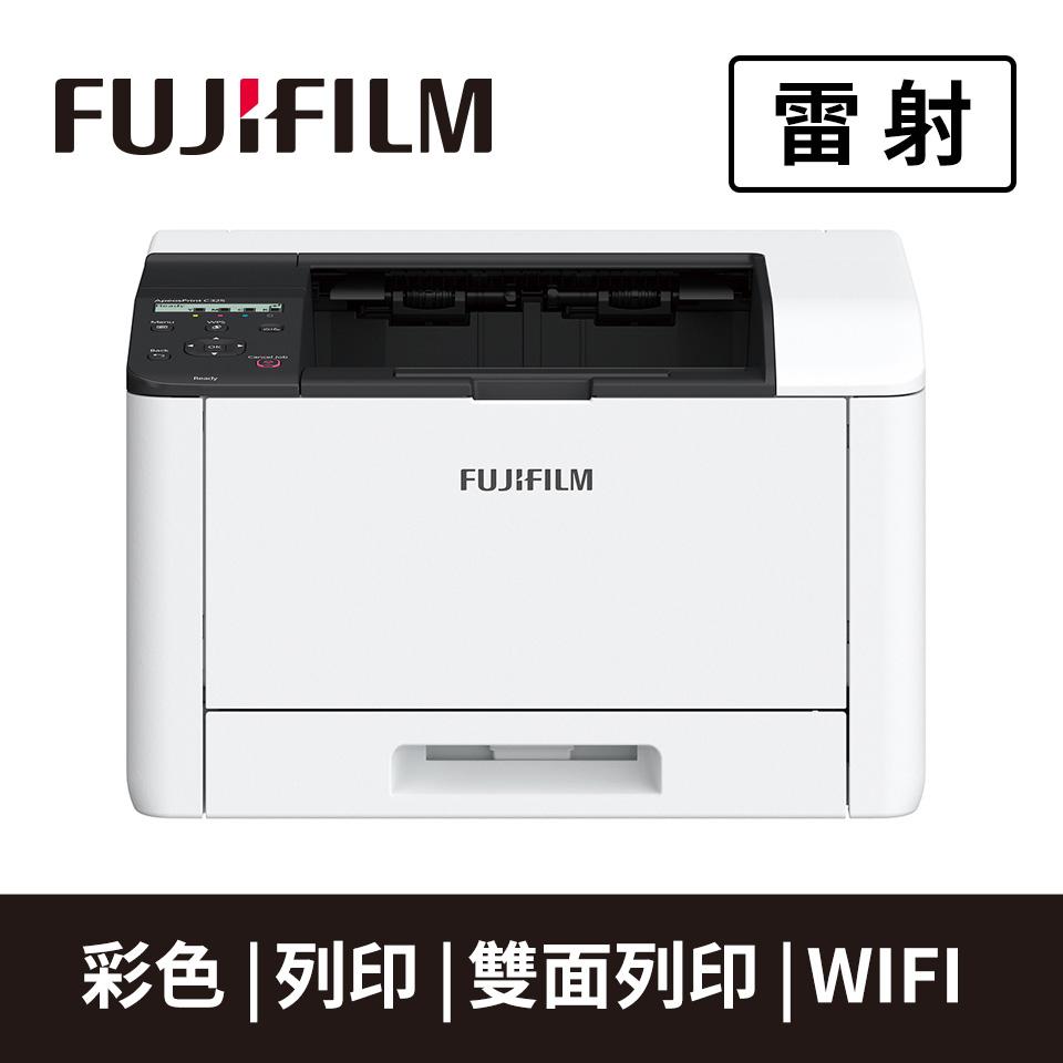 FUJIFILM AP C325dw彩色雷射印表機