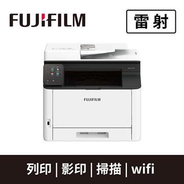 FUJIFILM A C325dw彩色雷射複合機
