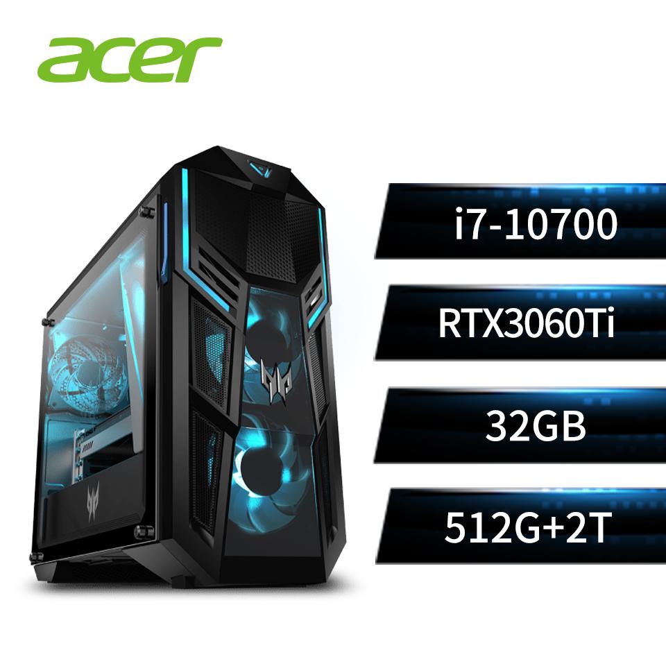 宏碁Acer-Predator 電競桌機(i7-10700K/32G/512G+2T/RTX3070/W10P) PO5-615s Core i7-10700K