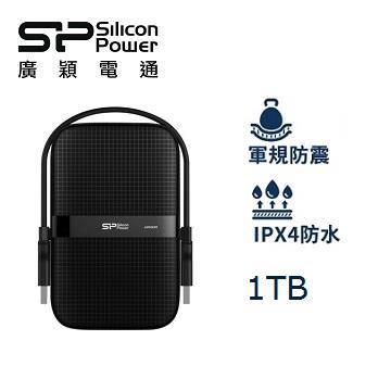 廣穎 2.5吋 1TB 軍規防震行動硬碟(A60黑)