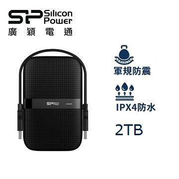 廣穎 2.5吋 2TB 軍規防震行動硬碟(A60黑)