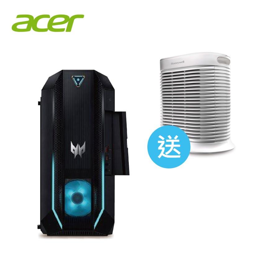 【加碼超值好禮】宏碁Acer-Predator 電競桌機(i7-10700/32G/512G+1T/RTX3060Ti/W10)