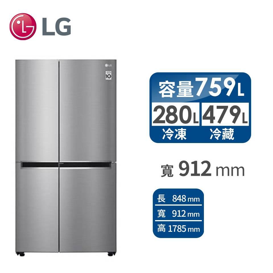 LG 763公升門中門對開冰箱