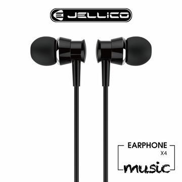 JELLICO 超值系列入耳式音樂線控耳機-黑