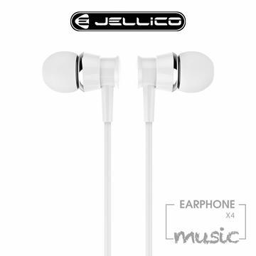 JELLICO 超值系列入耳式音樂線控耳機-白