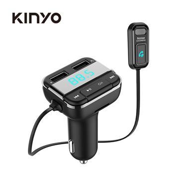 KINYO 藍牙音響轉換器
