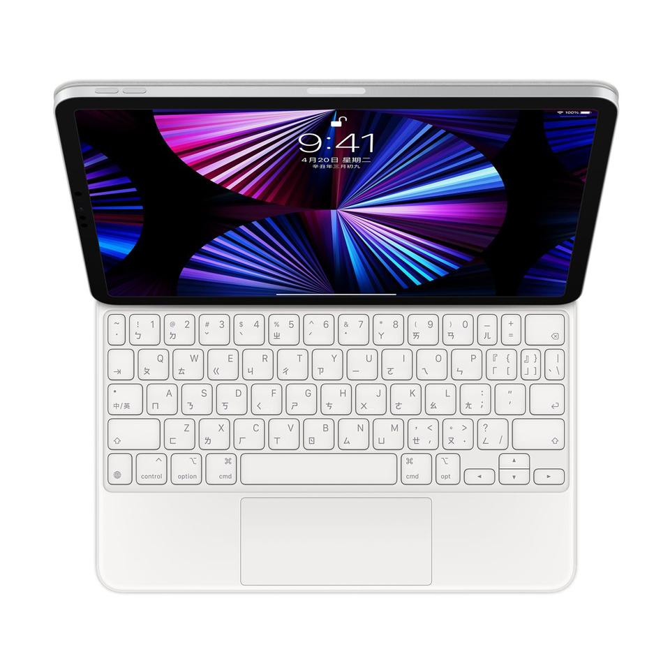 """iPad Pro 11"""" 巧控鍵盤-中文 白色"""