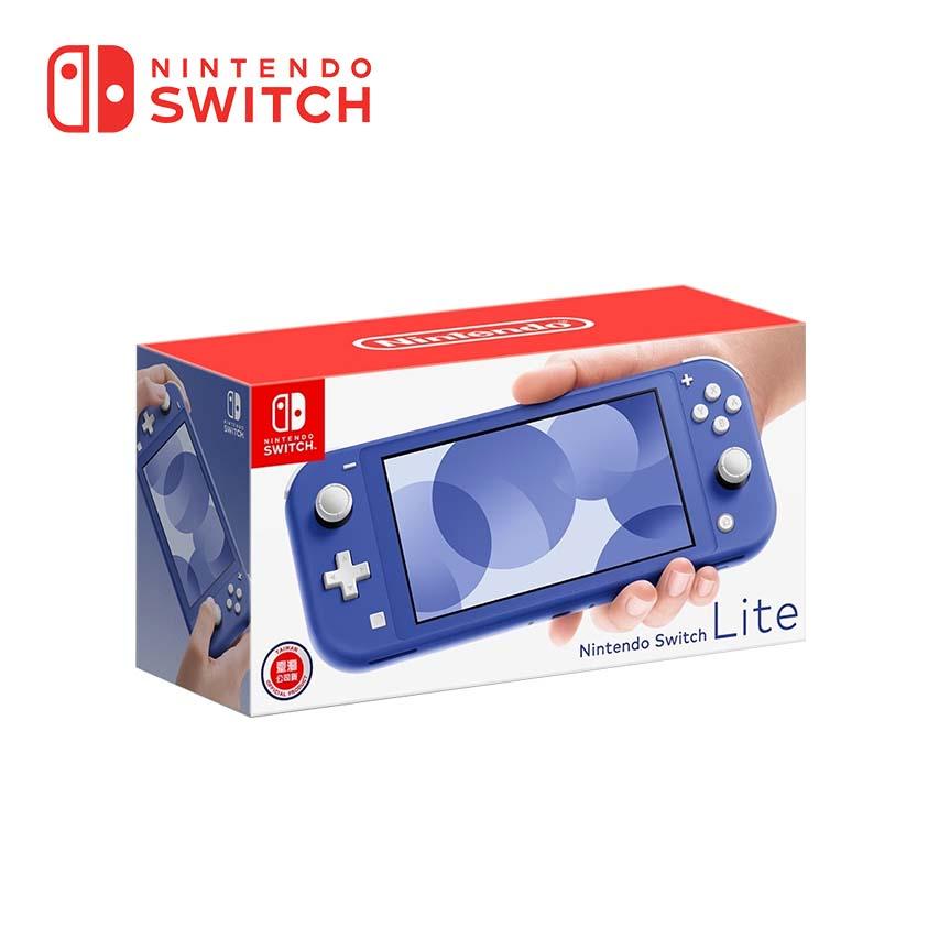 Switch Lite 主機-藍(NS Lite主機-藍色)