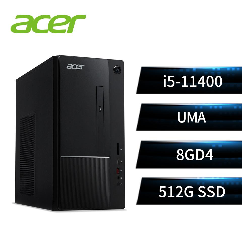 宏碁 ACER 桌上型主機(i5-11400/8G/512G/W10)