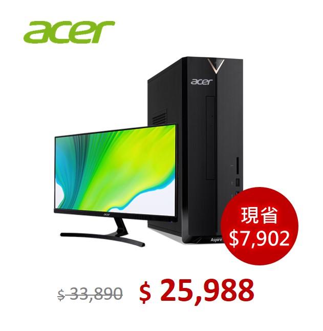 【激推超值組】宏碁 ACER Aspire 桌上型主機 (i5-11400/8GB/512GB/GTX1650-4G/W10)