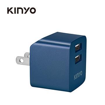 KINYO 折疊式2.4A雙孔USB充電器-藍