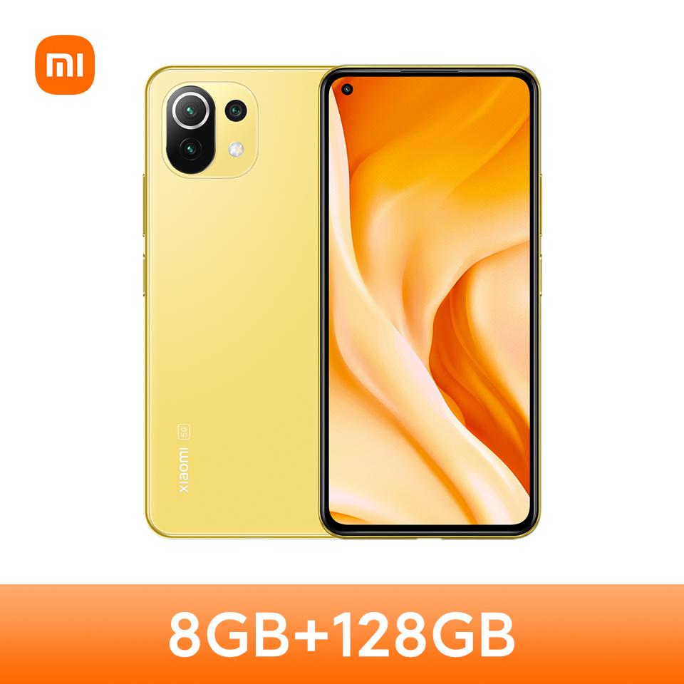 小米11 Lite 8G+128G (柑橘黃)