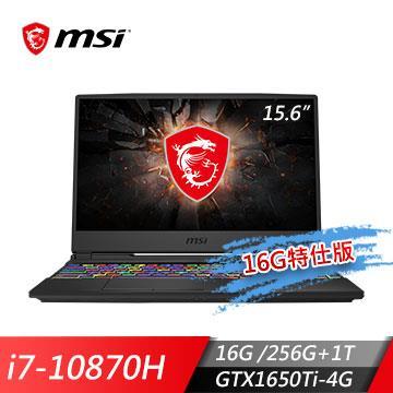 msi微星 GL65 10SCSK-208TW 電競筆電(i7-10870H/16G/256G+1T/GTX1650Ti/W10)