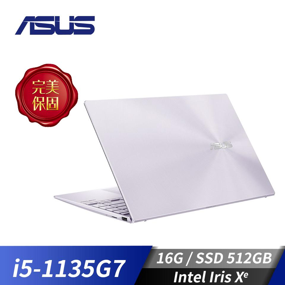 ASUS筆記型電腦 ZenBook 14 (i5-1135G7/16G/512G/W10) 星河紫