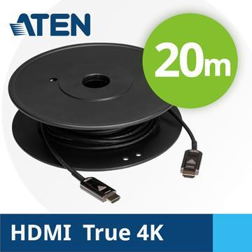 ATEN 真4K HDMI2.0主動式光纖線-20M