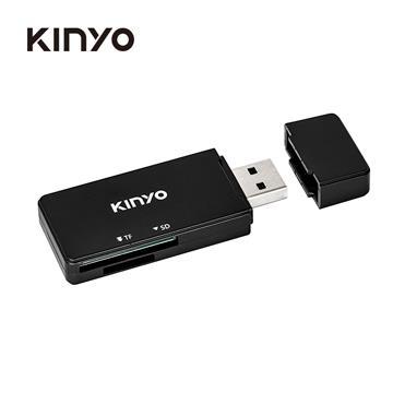 KINYO KCR120 雙插槽讀卡機
