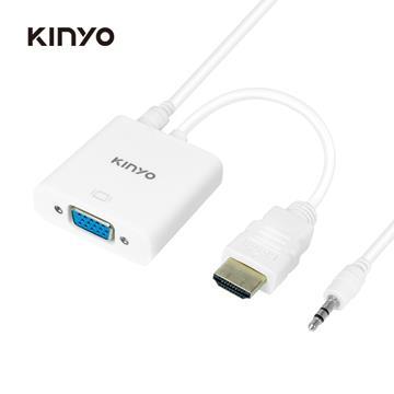 KINYO HDMI轉VGA影像轉接器