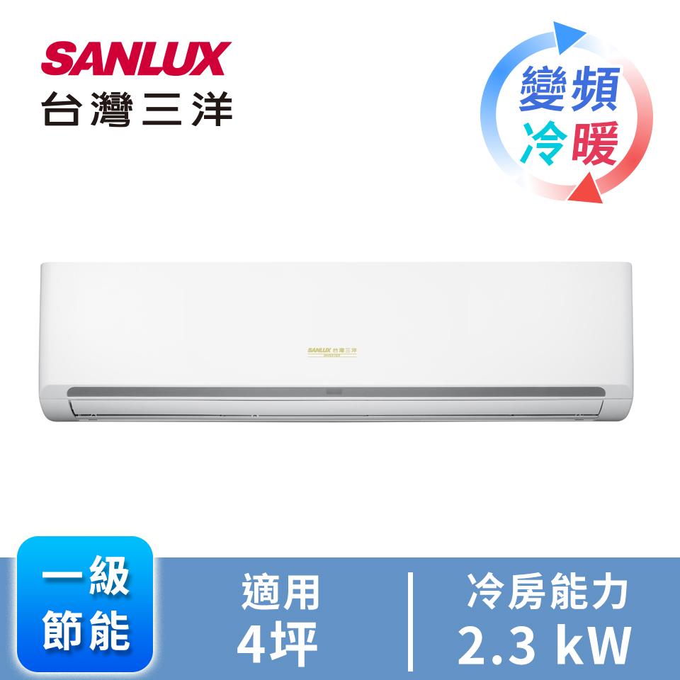 台灣三洋一對一變頻冷暖空調(R32)
