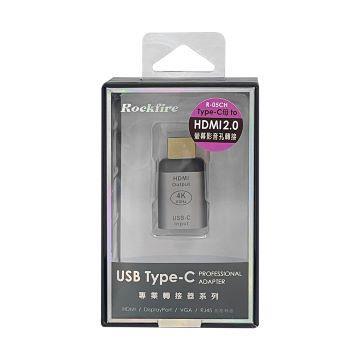 Rockfire Type-C母to HDMI螢幕影音孔轉接器