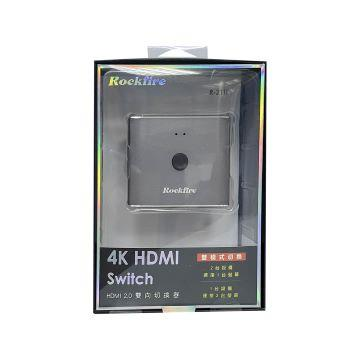 Rockfire HDMI 2.0螢幕雙向切換器