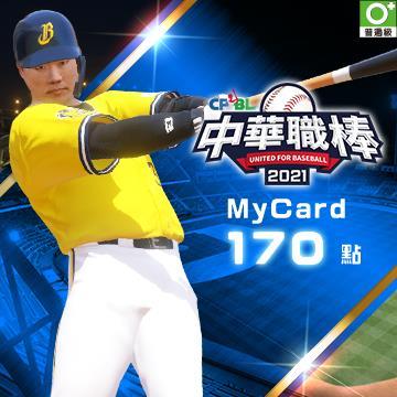 MyCard CPBL中華職棒2021專屬卡