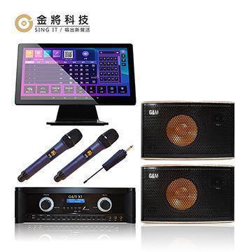 金將 KKPAD21.5吋安卓觸控屏動人音色卡拉OK