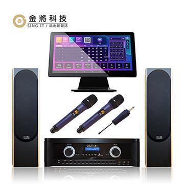金將 KKPAD21.5吋安卓觸控屏頂級娛樂卡拉OK