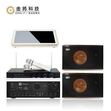 金將 KKPAD15.6吋安卓觸控屏優美好聲音卡拉OK