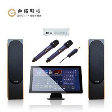 金將 KKPAD21.5吋安卓觸控屏迷你好聲音卡拉OK