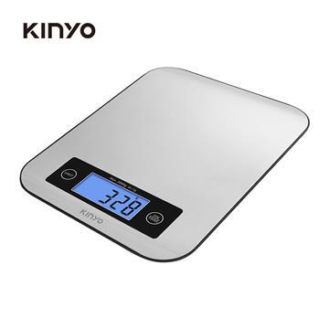 KINYO 不鏽鋼電子食物秤