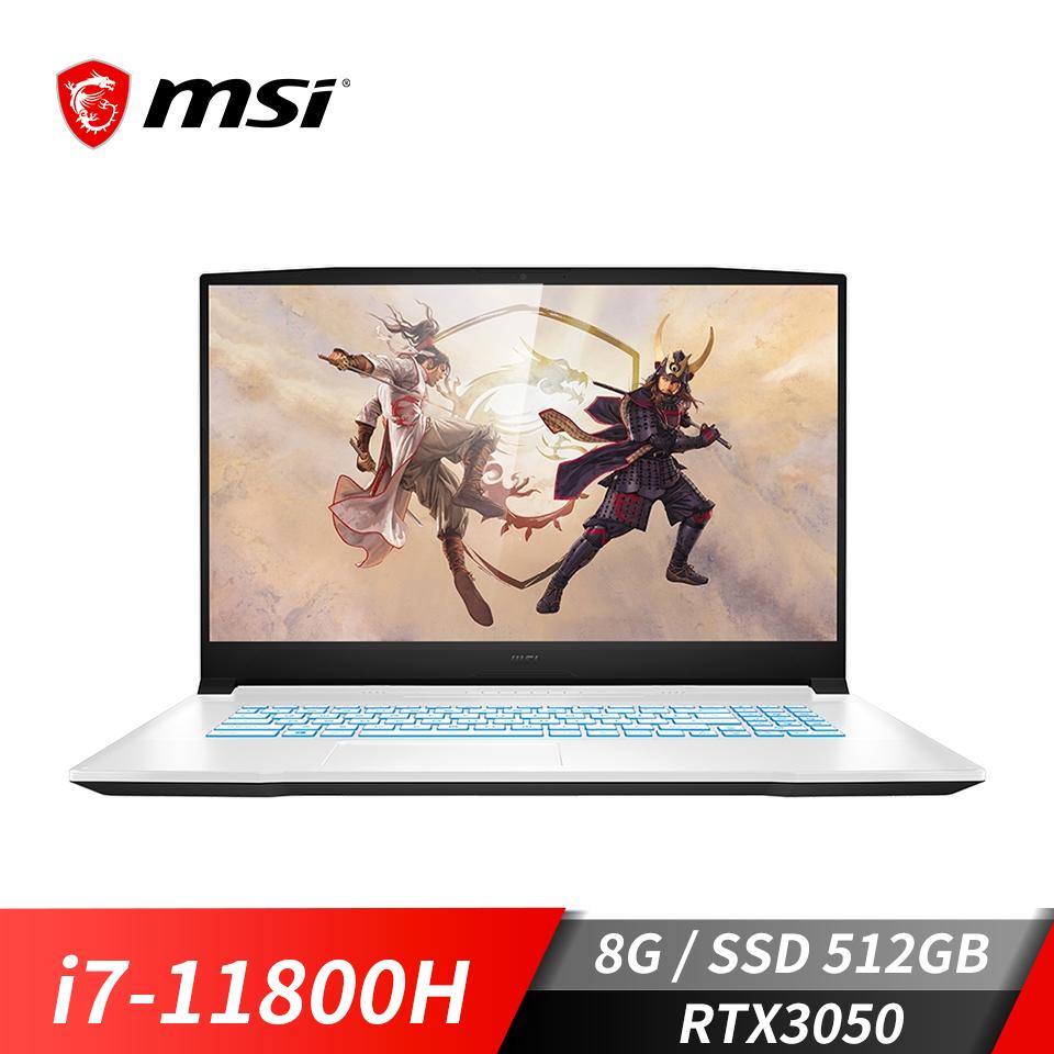 微星 MSI 筆記型電腦 (i7-11800H/RTX3050/8GB/512GB)