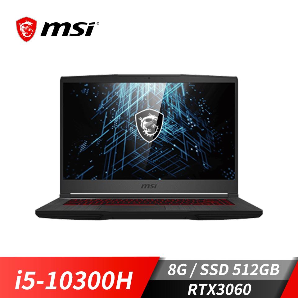 微星 MSI 筆記型電腦 (i5-10300H/RTX3060/8GB/512GB)