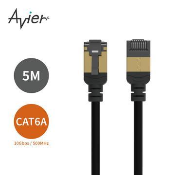 Avier Cat.6a極細高速網路線-5M