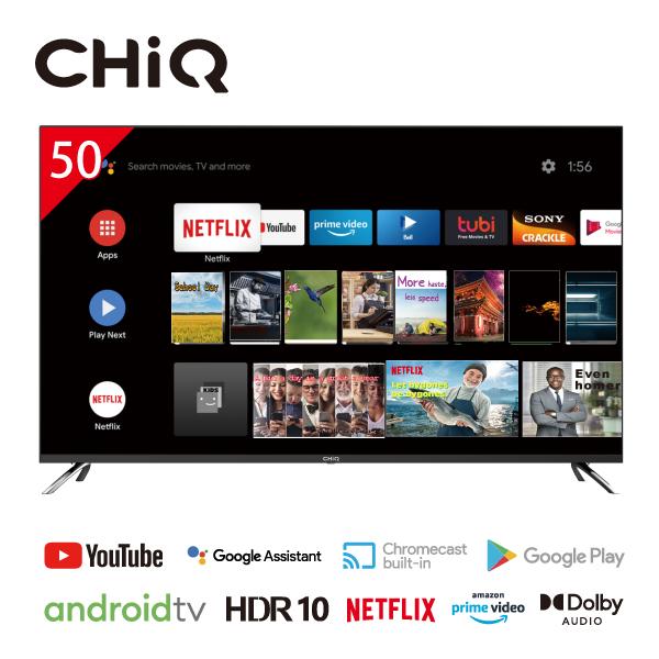 CHIQ 50吋4K聯網液晶含視訊盒 CQ-50AFM7G