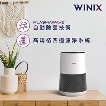 Winix AAPU300 空氣清淨機