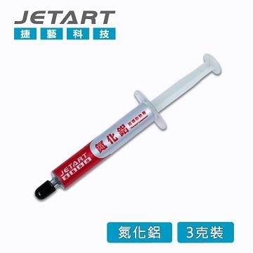 捷藝 JETART 氮化鋁超導散熱膏 (CK4600)
