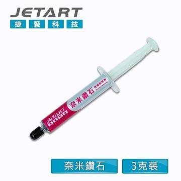 捷藝 JETART 奈米鑽石超導散熱膏 (CK4880)