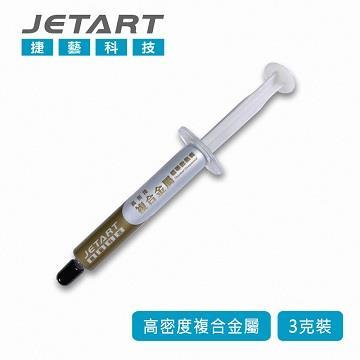 捷藝 JETART 高密度複合金屬超導散熱膏 (CK8000)